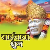 Saibaba Dhun Songs