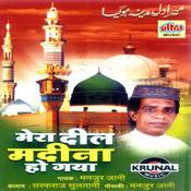 Mera Dil Madina Ho Gaya Songs