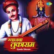 Gyanba Tukaram Songs