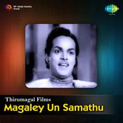 Mangale Un Samatthu Tml Songs