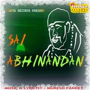 Sai Abhinandan  Songs