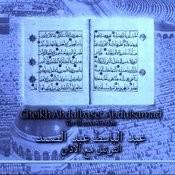 Al-Maida Song