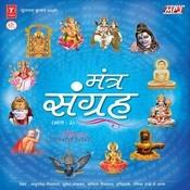 Mantra Sangrah Vol-2 Songs