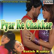 Pyar Ke Chakkar Songs