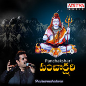 Panchakshari Songs