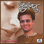 Indradhonu- Album Songs