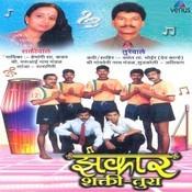 Prarambhi Ganraya- Gan- Shaktiwale Song