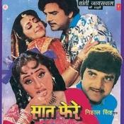 Saat Phere Songs Download: Saat Phere MP3 Bhojpuri Songs Online ...