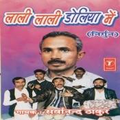 Lali Lali Doliya Mein (Nirgun) Songs