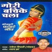 Gori Bachike Chala Songs