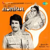 Naagpancham Songs