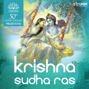 Hare Krishna Mahamantra (New Age Mix) Song