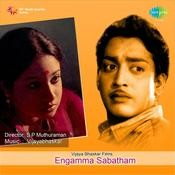 Engamma Sabatham Songs