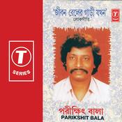 Jiban Reller Gari Jakhan Songs