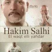 El Waqt Elli Yahdar Songs