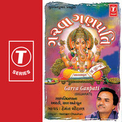 Garva Ganpati Songs
