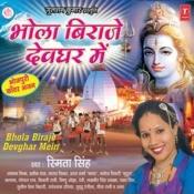 Bhola Biraje Devghar Mein Songs