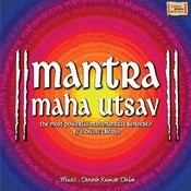 Mantra Maha Utsav Songs