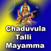 Chaduvula Talli Mayamma Songs