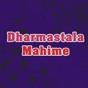 Dharmastala Mahime Songs