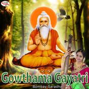 Gowthama Gayatri Song