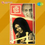 Chhutir Phande Songs