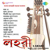 Laharee Songs