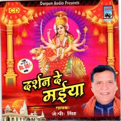 Darshan De Maiya Songs