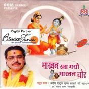 Natkhat Natkhat Nandkishore Song