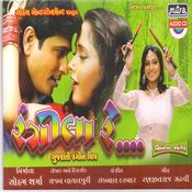 Rangeela Re Songs