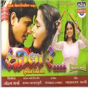 Arr rr Hay Re Jawan Chhori Song