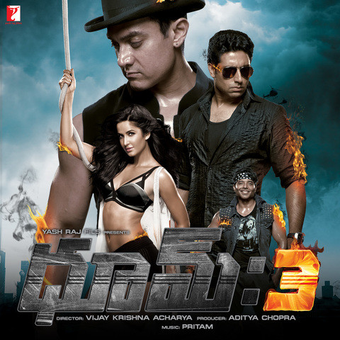 Dhoom 3 x movie - 1 9