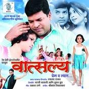 Vatsalya Songs