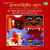 Thakumar Jhuli Fantasy Songs