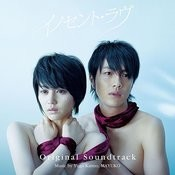 INNOCENT LOVE ORIGINAL SOUNDTRACK Songs