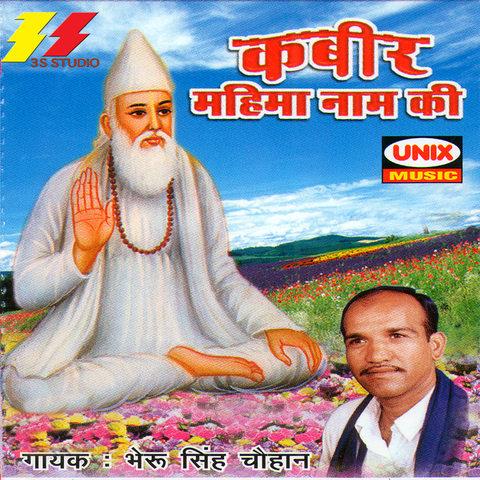 guru ki mahima in hindi 23 जुलाई 2018  गुरु पूर्णिमा के मौके पर पढ़ते हैं गुरु से जुड़े 25 कोट्स,  जिसमें सद्गुरु गुरु की प्रकृति, उनकी भूमिका के.