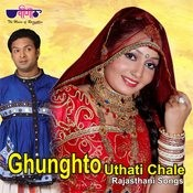 Ghunghato Uthati Chale Songs
