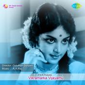 Vikramarka Vijayamu Songs