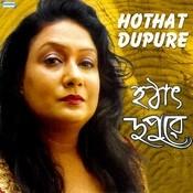 Bekhayali Mon Mp3 Song Download Hothat Dupure Bekhayali Mon Bengali