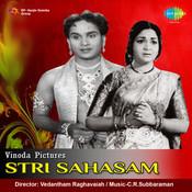 Stri Sahasam Songs