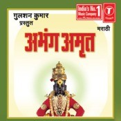 Abhang Amrit Songs