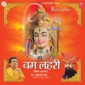 bhole baba songs lakhbir singh lakha mp3 download