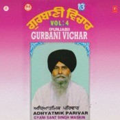 Gurbani Vichar Songs