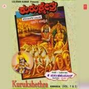 Kurukshethra Songs