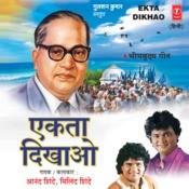 Ekta Dikhao (Bheem Budh Geete) Songs