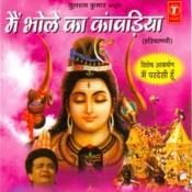 Main Bhole Ka Kanwariya Songs