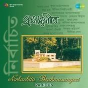Nirbachita Brahmasangeet (various Artistes) Songs