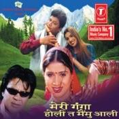 Meri Ganga Holi Ta Maimu Aali Songs