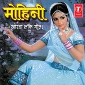 Mohini Songs