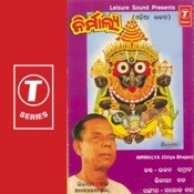 Nirmalya Songs